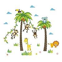 ElecMotive Cartoon Forest Animal Monkey Crow Koala Coconut Palm Tree Nursery Wall Stickers Wall Murals DIY Posters Vinyl Removable Art Wall Decals for Kids Girls Room Decoration (Monkey Lion Giraffe)