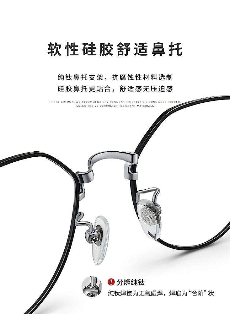 Anti-blue radiation glasses polygonal flat glasses no degree personality unisex silver