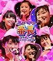 スマイレージ / ライブツアー2012秋 〜ちょいカワ番長〜