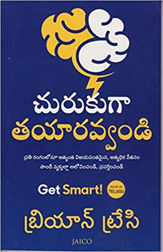 The Power Of Your Subconscious Mind In Telugu Pdf