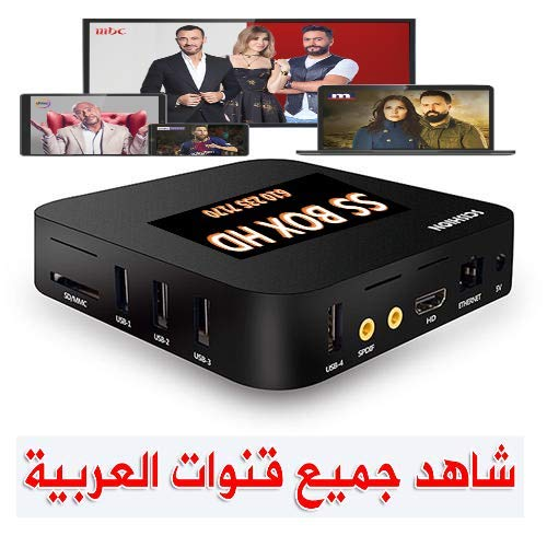 Live IPTV Receiver Box 4500+ Global Channels from Arabic American Europe Turkish India جهاز العائلة للقنواة العربية والعالمية by NN (Image #4)