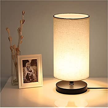 Minimalist Table Lamp, Bedside Desk Lamp with Bulb Included, Round ...