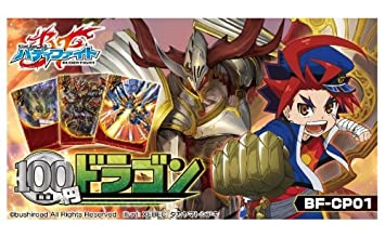 Future Card Buddyfight character pack first series BF-CP01
