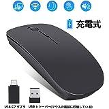ワイヤレスマウス 超薄型 静音 軽量 USB 充電式 無線 マウス 2.4GHz 3DPIモード 省エネルギー 持ち運び便利 type-C変換アダプタ付属 Windows/Mac/surface/Microsoft Pro/Androidに対応 ブラック