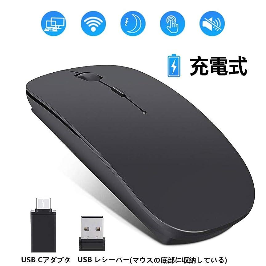 エンジン王室味わうApple Magic Trackpad 2 - シルバー