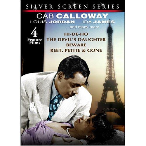Emory Wood - Race Movies: Hi-De-Ho/The Devil's Daughter/Beware/Reet, Petite, and Gone