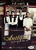 Antique (Region 3 DVD, Good English Subtitle Thai Version)