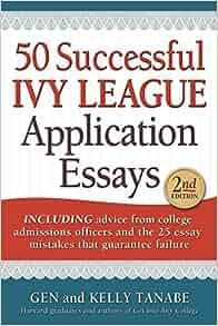 Ivy league application essays
