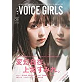 B.L.T. VOICE GIRLS