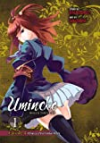 Umineko When They Cry Episode 4: Alliance of the Golden Witch, Vol. 1, Ryukishi07, 0316370428