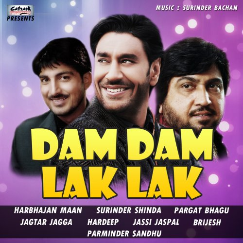 Dam Dam Lak Lak - Private Dams Shopping Results