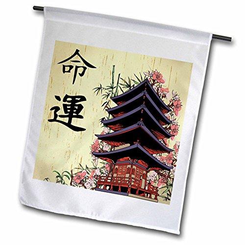 Cheap  3dRose fl_116193_1 Beautiful Japanese Pagoda with Pink Sakura and Bamboo Destiny Luck..