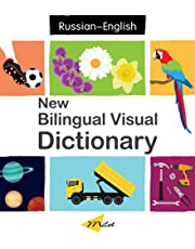 New Bilingual Visual Dictionary English-russian