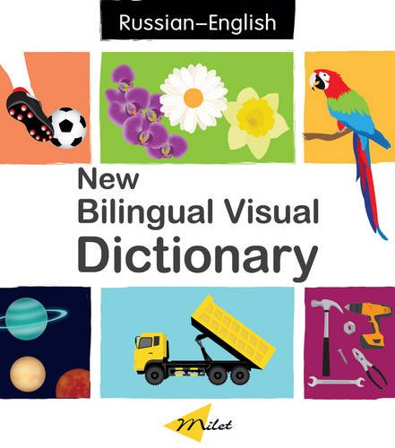 New Bilingual Visual Dictionary (EnglishRussian) (Russian Visual Dictionary)