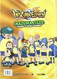 Inazuma eleven inazuma files