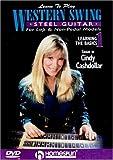 DVD-Learn To Play Western Swing -Steel Guitar- #1