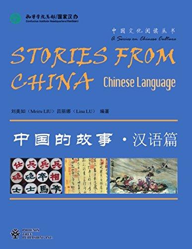 Download Stories From China: Chinese Language pdf epub