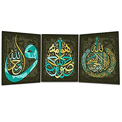 Faicai Art Yellow Turquoise Arabic Islamic Calligraphy Wall Art Canvas Prints 3 Piece Abstract Oil Paintings Printed Modern Home Decor Paintings For