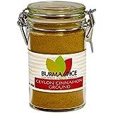 Ceylon Cinnamon, Very freshly ground, Highest premium grade, kosher & pure (1.5oz.)