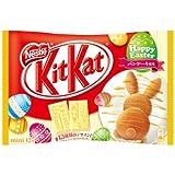 Nestle Japanese Kit Kat Pancake Flavor 12 MIni Bar Limited Edition