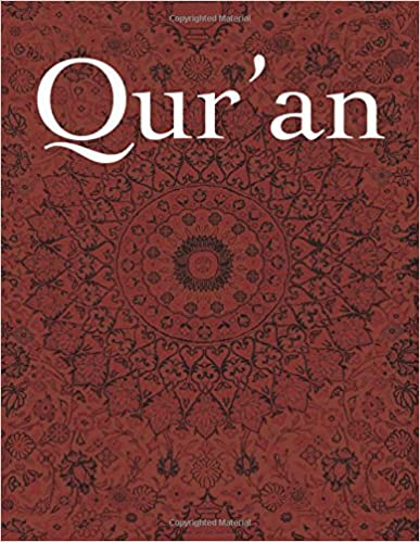 Book Qur'an by Ben Kohen Gadol (2010-12-30)