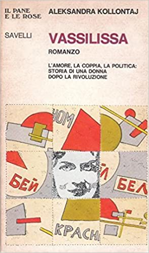 Costituzione Italiana contro Trattati Europei : il conflitto inevitabile