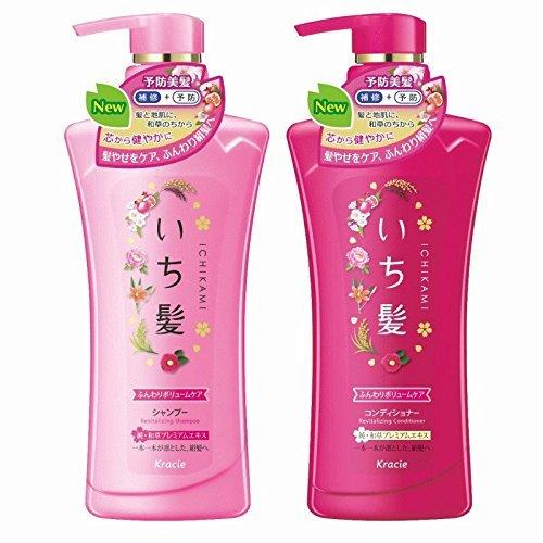 Price comparison product image Ichikami Soft Volume (NEW2017!) Shampoo & conditioner Set (Pink Bottles)