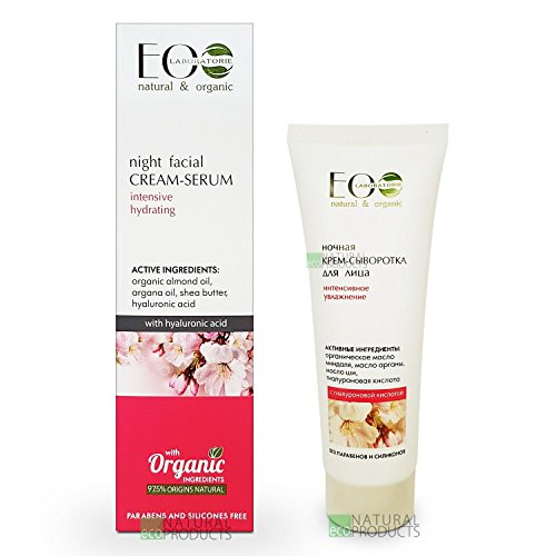 (EO Laboratorie Night Face Cream-Serum Moisturizing with Hyaluronic Acid 50ml 97.5% Natural )