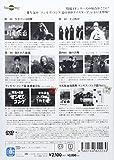 Gekkou Kamen - Dai 3 Bu Mammoth Kong Hen Vol.1 [Japan LTD DVD] HUM-223