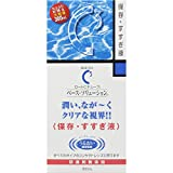 Japanese Eye Care Rhoto C cube-based solution 300ml