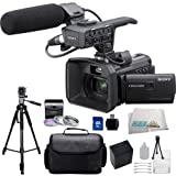 Sony HXR-NX30 Palm Size NXCAM HD Camcorder with Projector & 96GB HDD with 3 Piece Multi-Coated Filter Kit (UV-CPL-FLD), 16GB SD Memory Card, USB High Speed Memory Card Reader, Extended Life Replacement NP-FV100 Battery, PRO 70 inch Tripod, Carrying Case &