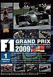 F1 Grand Prix 2009 Vol.1 Rd.1~Rd.6 [DVD]