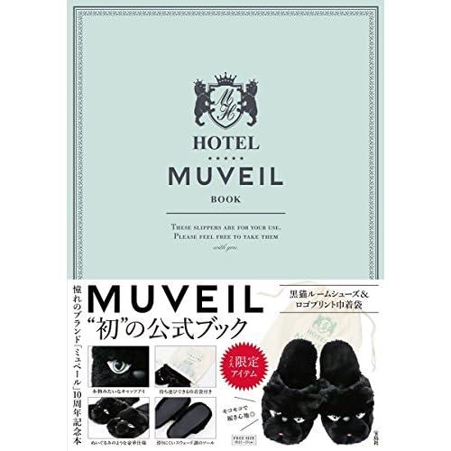 HOTEL MUVEIL BOOK 画像 A