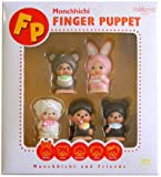 Monchhichi and Freinds Finger puppet figure set of 5