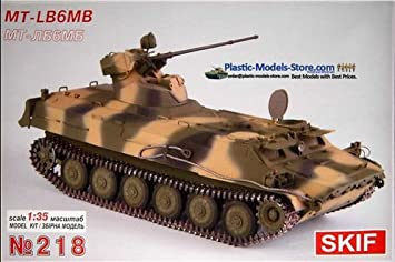 Amazon com: Skif Soviet ATV MT-LB 6MB Carrier with 30 mm Gun