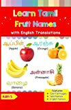 Learn Tamil Fruit Names: Colorful Pictures & English Translations