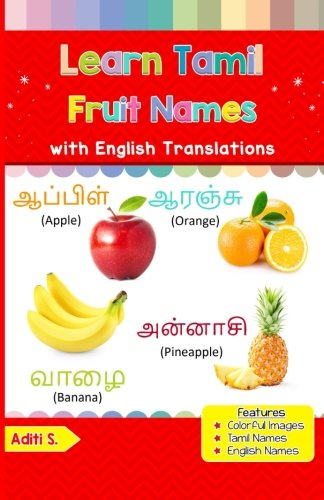 Download Learn Tamil Fruit Names: Colorful Pictures & English Translations (Tamil for Kids) (Volume 3) (Tamil Edition) pdf