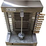 Tacos Al Pastor Gas Doner Kebab Machine - Shawarma Grill Gyros Automatic Vertical Broiler With 10 Kebab Skewers (2 Burners Gas)- Or Choose 1, 2, 3 or 4  Burners Propane or Electric