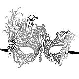 ILOVEMASKS Venetian Swan Party Masquerade Mask with Rhinestones and Bling - Silver