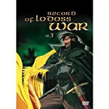 Record of Lodoss War, Vol. 3