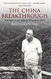 The China Breakthrough: Whitlam in the Middle Kingdom, 1971 (Australian History)