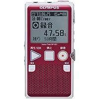 Olympus ICRecorder Voice-Trek Red DP-301 RED