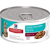 Hill's Science Diet Adult Wet Cat Food, Tender Tuna Dinner Chunks & Gravy Canned Cat Food, 5.5 oz, 24 Pack