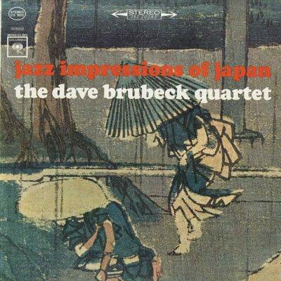 jazz-impressions-of-japan