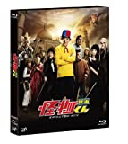 Japanese Movie - Kaibutsu-Kun (Movie) 3D&2D (2BDS) [Japan BD] VPXT-71222