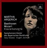 Beethoven: Piano Concerto No. 1 in C major / Mozart: Piano Concerto No. 18 in B-flat major, K. 456
