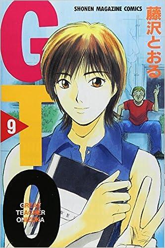 Great Teacher Onizuka Pdf