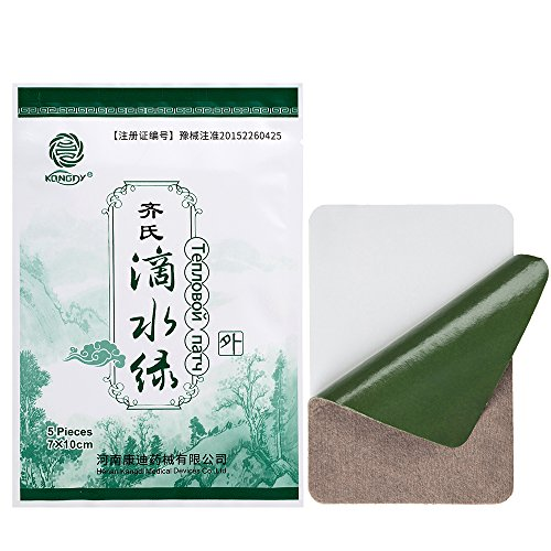 KONGDY 10 Counts/2Bags Chinese Traditional Black Medical Plaster Back Pain Relief Patch