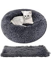 Legendog Kattsäng rund, kattkudde fluffig 2 stycken mjuk tvättbar husdjurssäng husdjursfilt katter sovplats säng för katt och små hundar 50 cm