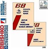 1968 AMC Javelin Rebel Ambassador Shop Service Repair Manual CD Engine